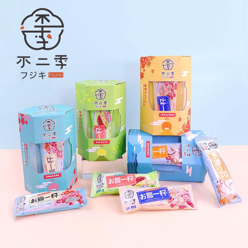日本风味不二季代餐棒能量卡脂饱腹酸奶低糖营养孕妇坚果混合袋装