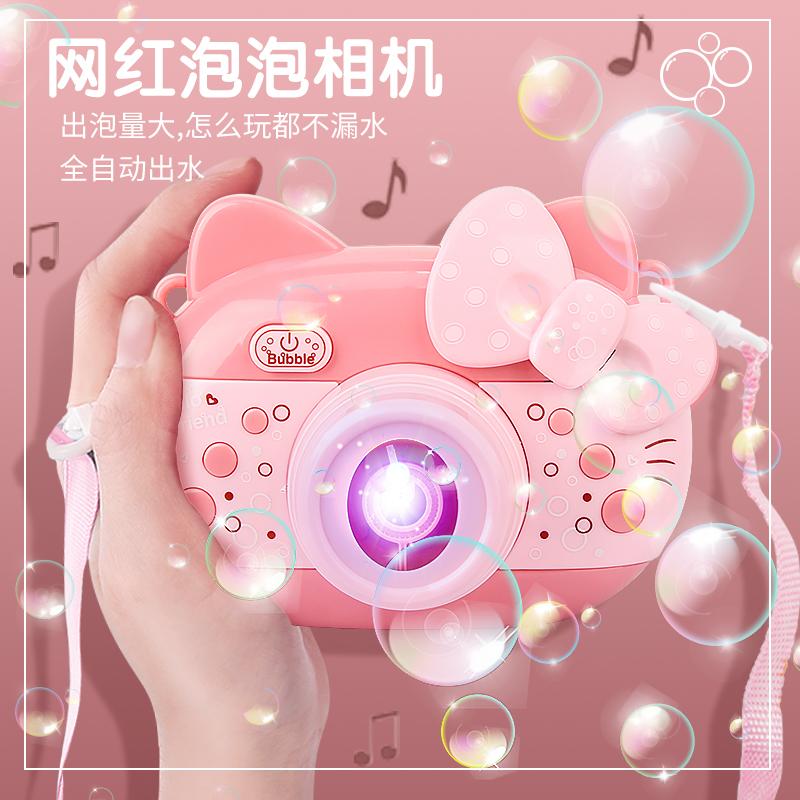 泡泡机儿童全自动抖音同款泡泡枪照相机网红少女心吹泡泡水补充液