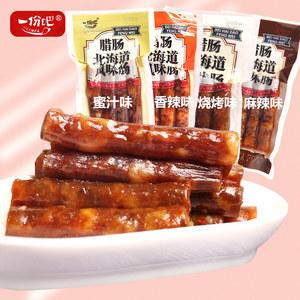 一份吧腊肠500g北海道风味猪肉肠麻辣蜜汁烧烤猪肉脯香肠腊肉零食