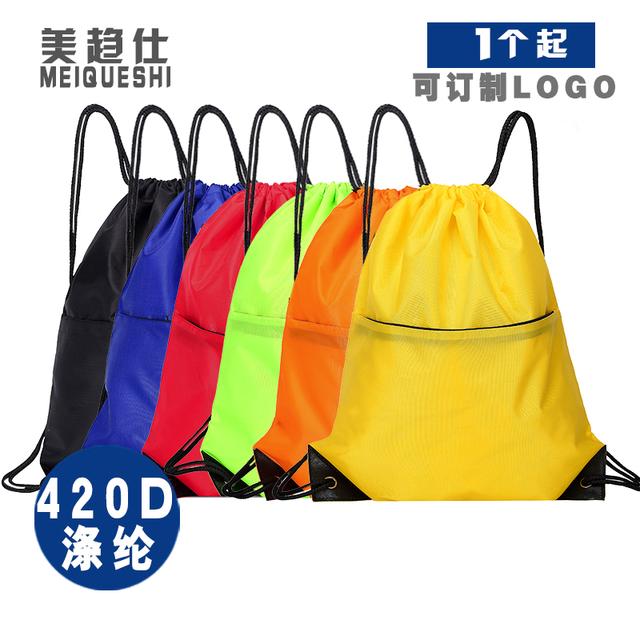 运动防水抽绳背包定制印LOGO束口袋双肩包女简易培训班幼儿园书包