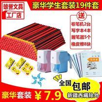 红黑HB无毒铅笔幼儿园小学生50/100铅笔带橡皮擦写字文具套装批发