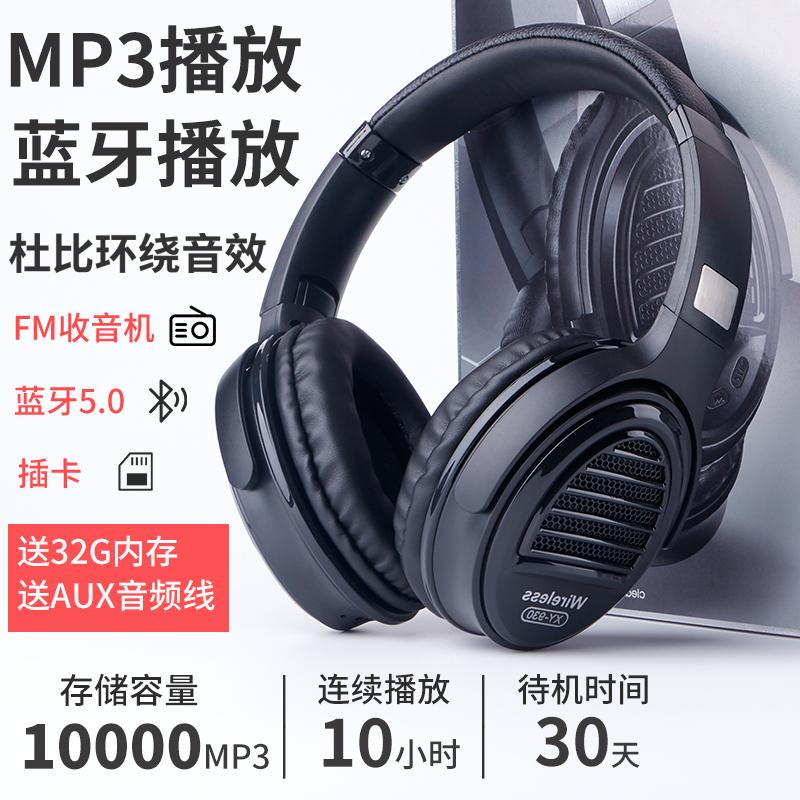 ABY 【32G内存】插卡头戴式蓝牙耳机无线自带MP3一体重低音可外放收音机手机电脑通用耳麦电竞游戏适用华为