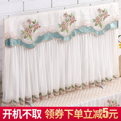 Manben Chinese LCD TV set dust cover 2021 new 50 inch 55 inch 65 hanging cover cloth lace cover towel
