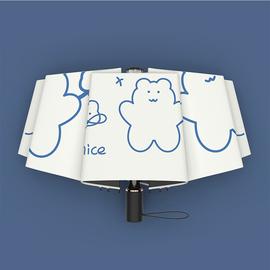 小熊雨伞女晴雨两用遮阳遮雨雨晴伞女生遮阳伞防晒防紫外线太阳伞