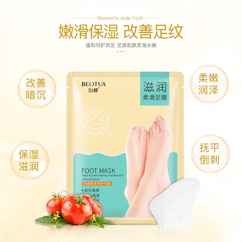 买一送一 嫩脚脱皮足膜脚膜套去死皮老茧去角质脚底足部护理
