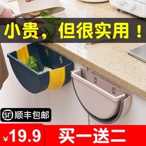 厨房垃圾桶挂式家用橱柜门折叠悬挂分类客厅可车载内壁挂厕所纸篓