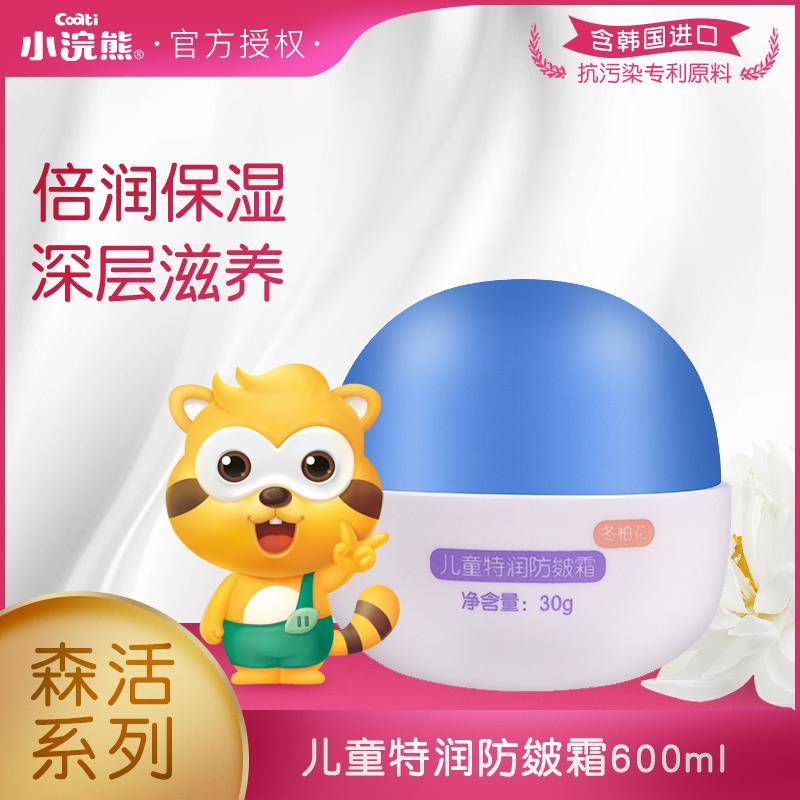 Baby raccoon 30g Camellia baby moisten Anti Wrinkle Cream Moisturizing baby skin cream