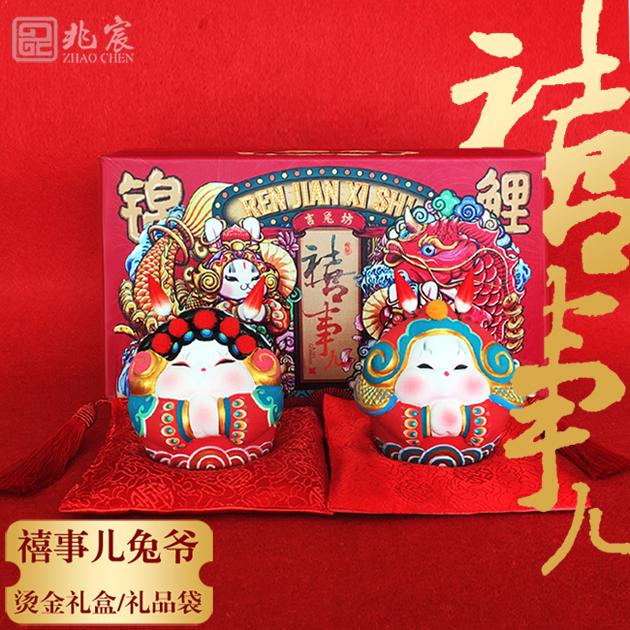 兔爷儿摆件老北京软陶泥塑特色礼物礼品送老外出国中国风禧事儿
