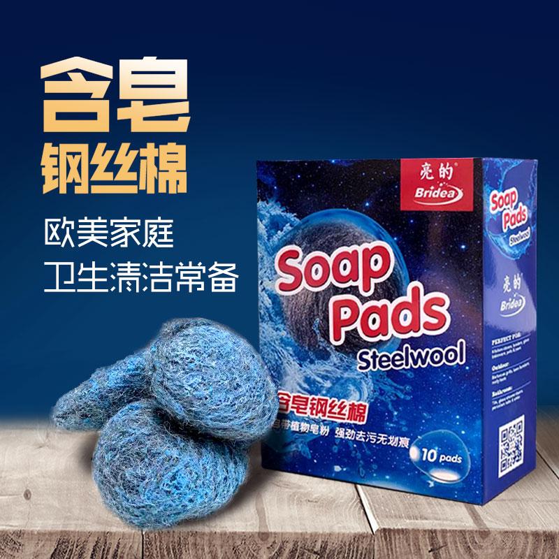 钢丝球不掉丝厨房铁丝球清洁球家用去油污玻璃水渍去垢含皂钢丝棉