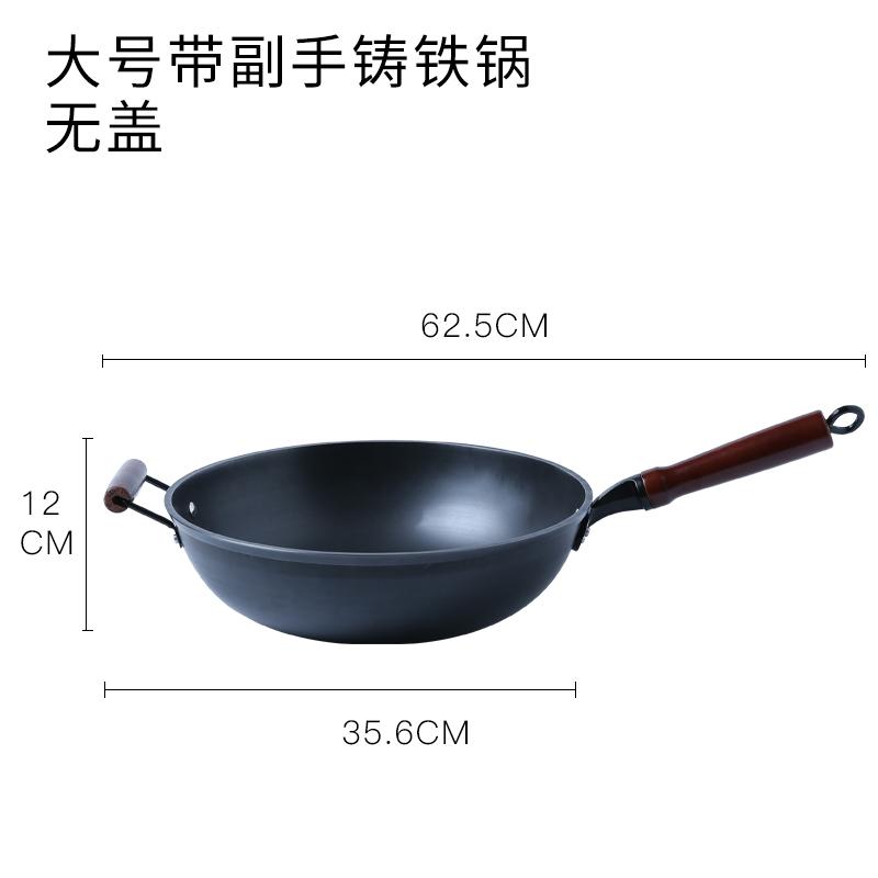 传统中式老铁锅无涂层灶专适用生铁不粘锅精铸铁炒菜锅燃气电磁