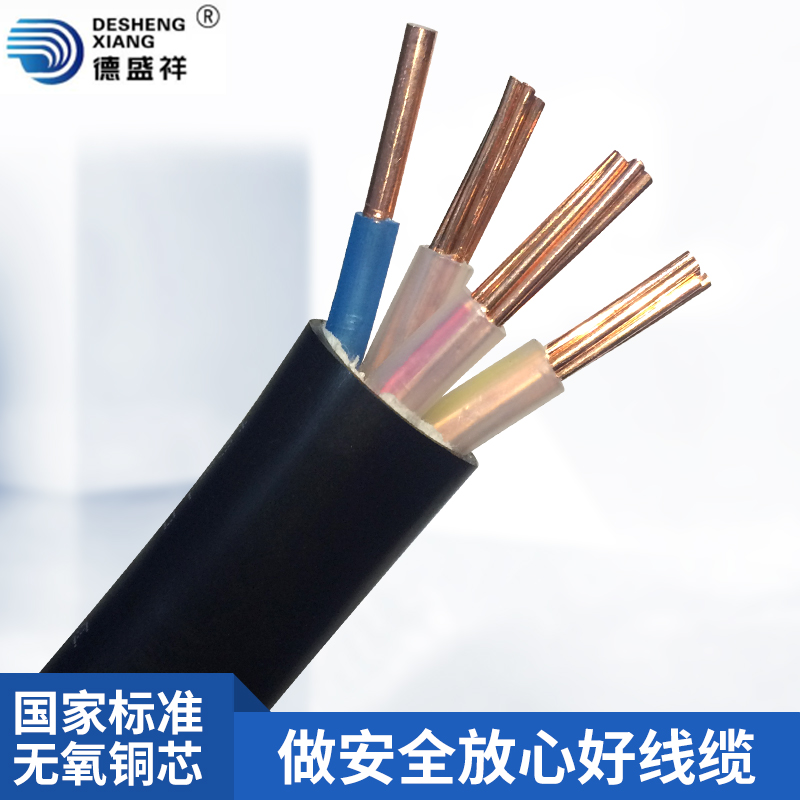 Deshengxiang Zr YJV copper core flame retardant cable 3 + 1 core 10 / 16 / 25m2 national standard product sheath wire