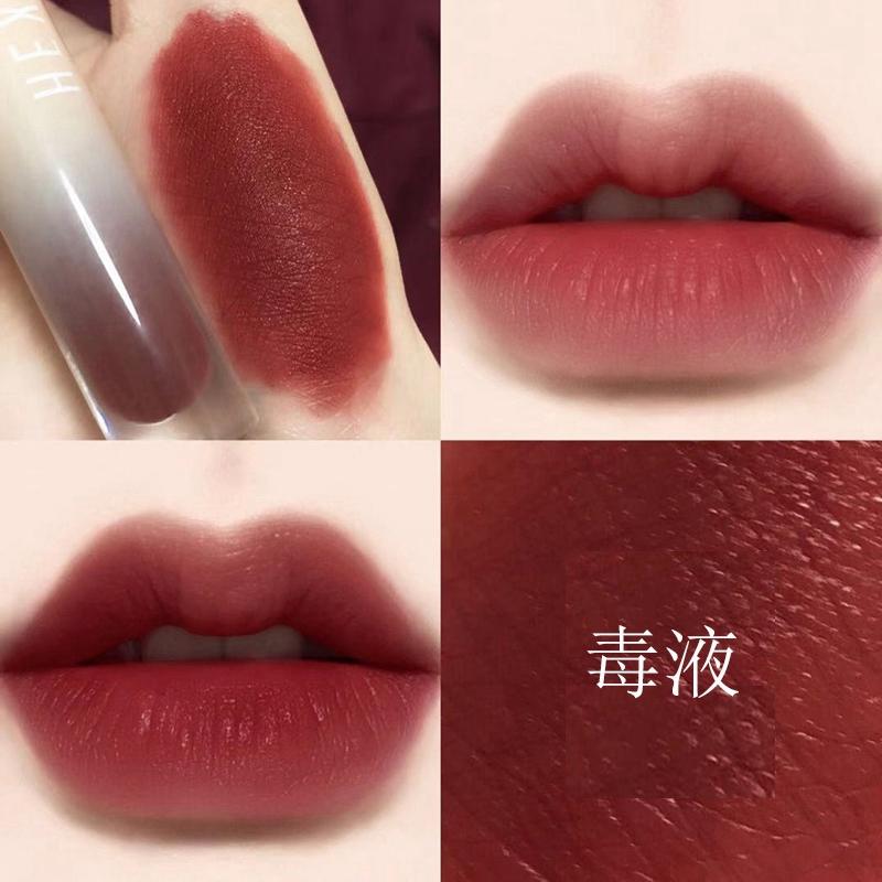 10-20新券法国小众品牌平价毒液唇釉女学生款李佳琪推荐口红唇彩小样套装。