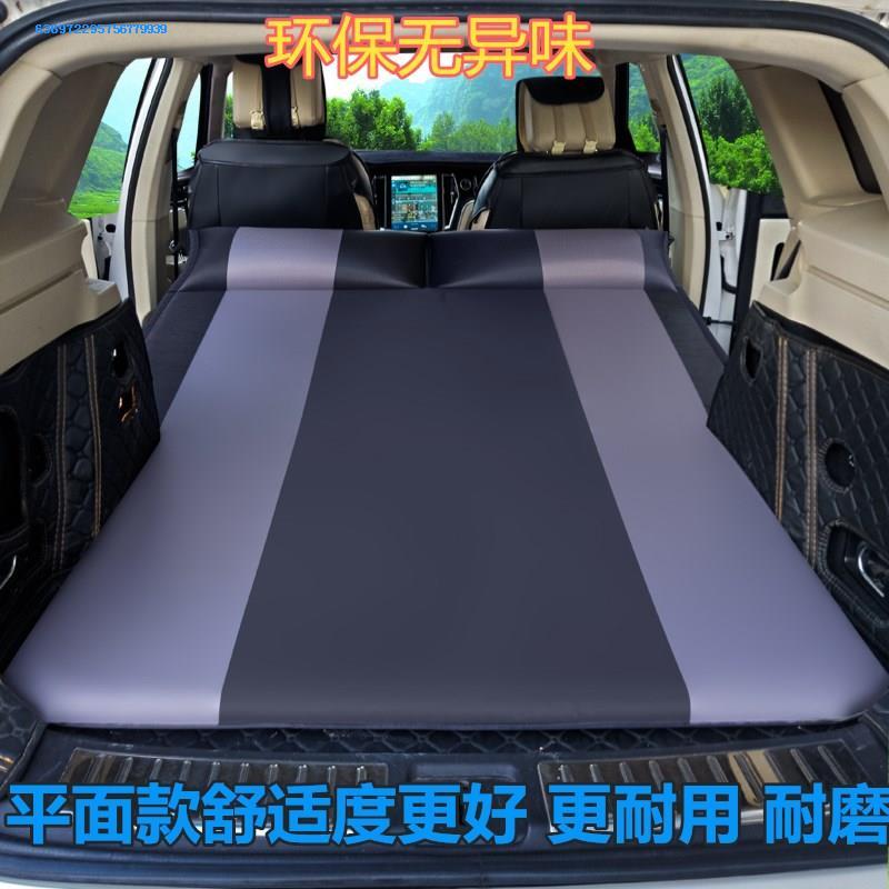 车载后排间隙垫中床自驾游充气床垫券后68.20元