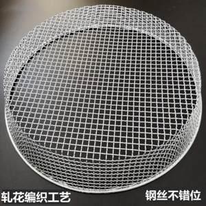 。手摇米塞子网片工业用筛子颗粒金属铁丝筛网塑料筛土工具网格小
