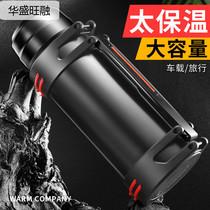 304不銹鋼保溫壺旅游壺保溫杯子大容量戶外運動保冷水壺1.2L4.0L