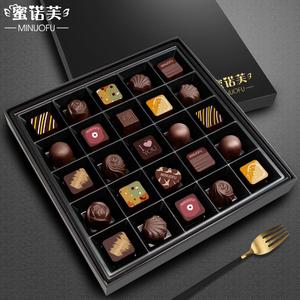 巧克力礼盒装送女友男友生日礼物手工零食diy刻字创意定制照片