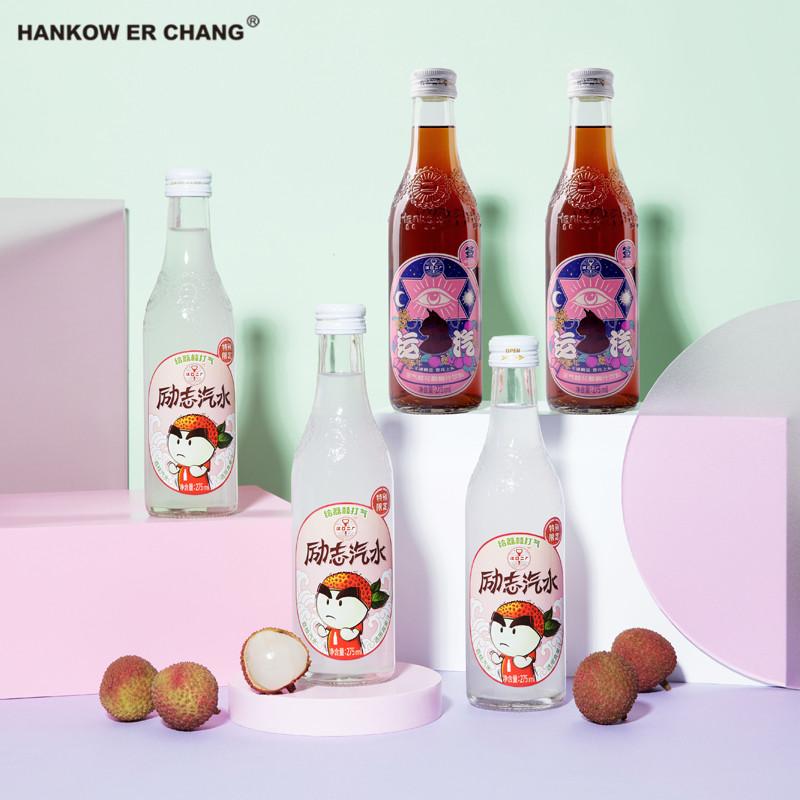 武汉汉口二厂果汁正能量荔枝汽水