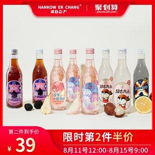 真果汁添加;健康快乐水
