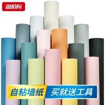 米純白色現代簡約10墻紙自粘臥室溫馨壁紙宿舍大學生防水pvc加厚