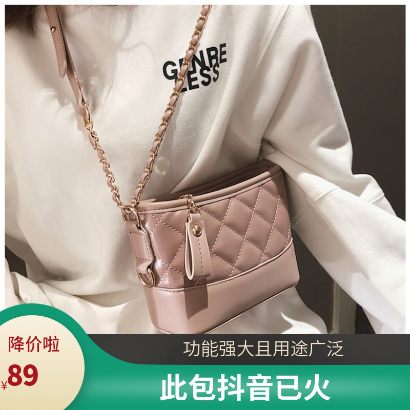 French underarm bag milk tea mini bag for women new 2020 net Red Mini Shoulder Bag for women