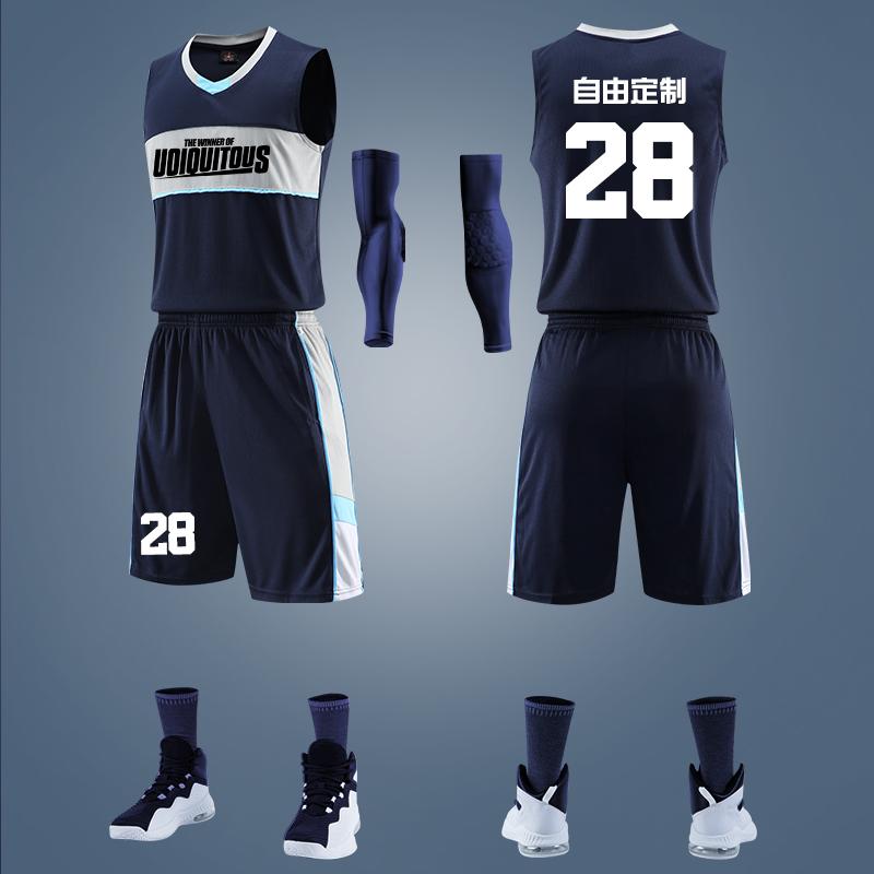 龙城夏季篮球服套装男定制球衣团购印字号大学生比赛队服训练服