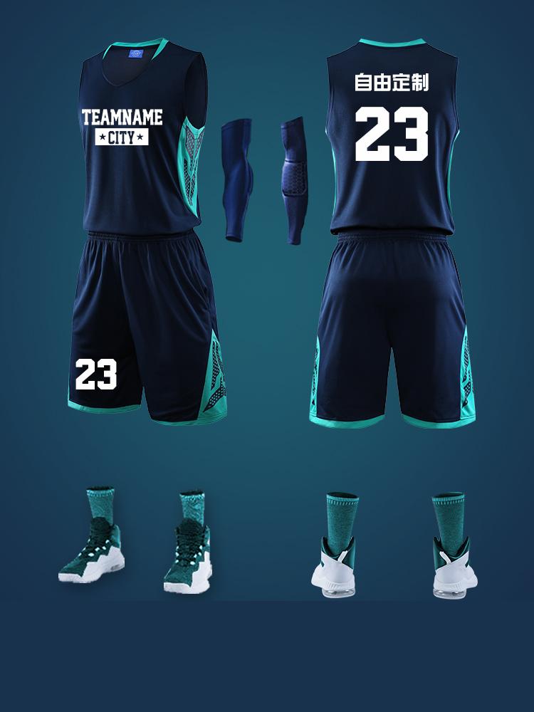 龙城篮球服套装男diy定制球衣团购印字印号比赛队服运动速干球服