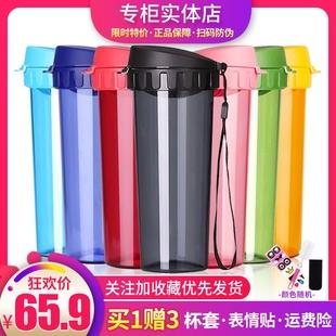 旗舰店特价 茶韵新款 特百惠500ml水杯正品 大容量男女学生塑料茶杯