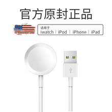 Luoma市アップル6Sの充電器急速充電PD