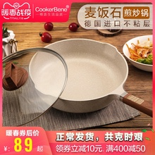 Cookerbene, German Maifanshi pan, non stick pan, electromagnetic stove, fried egg, steak, pancakes, wok, gas stove