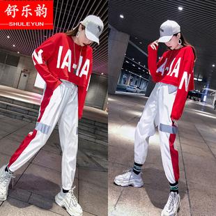 嘻哈运动服套装2019春秋学生卫衣