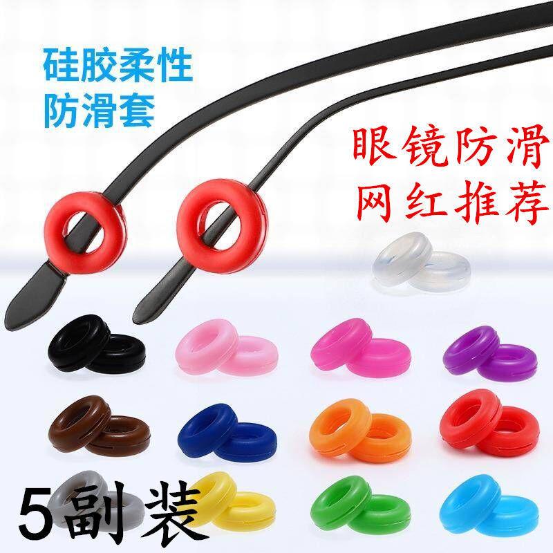 眼镜防脱落耳勾圆形硅胶套脱落耳勾耳挂户外用品附件配件