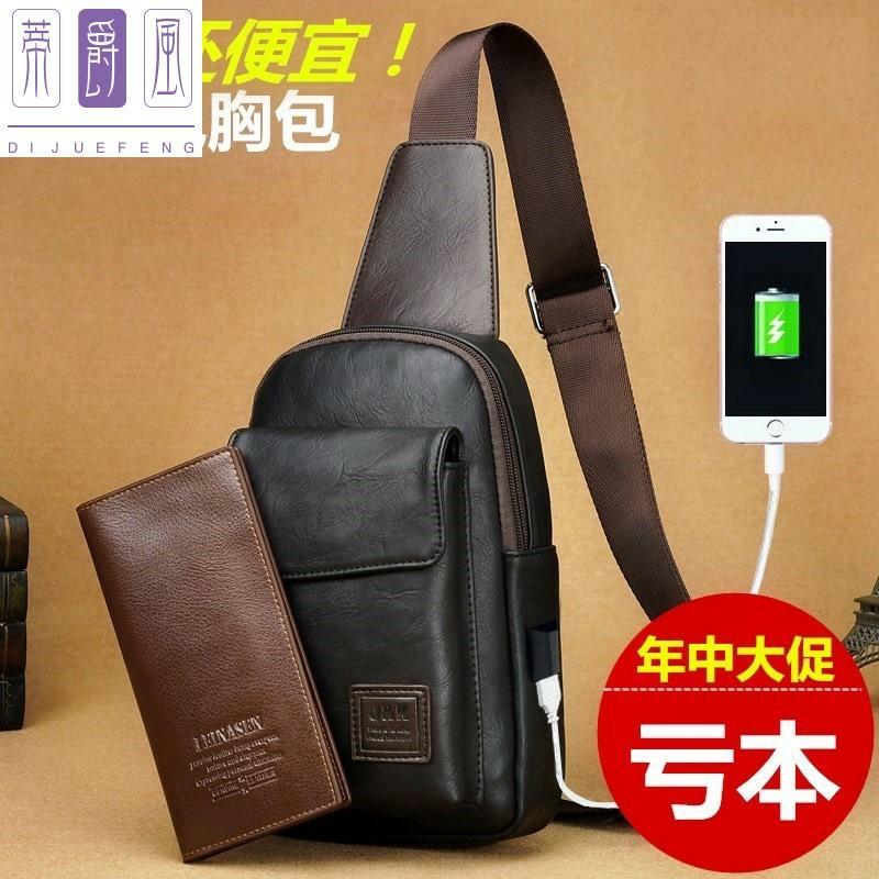 韩版胸包单肩男士斜挎包男土斜包中年单包休闲软皮包挂包小背包。(非品牌)