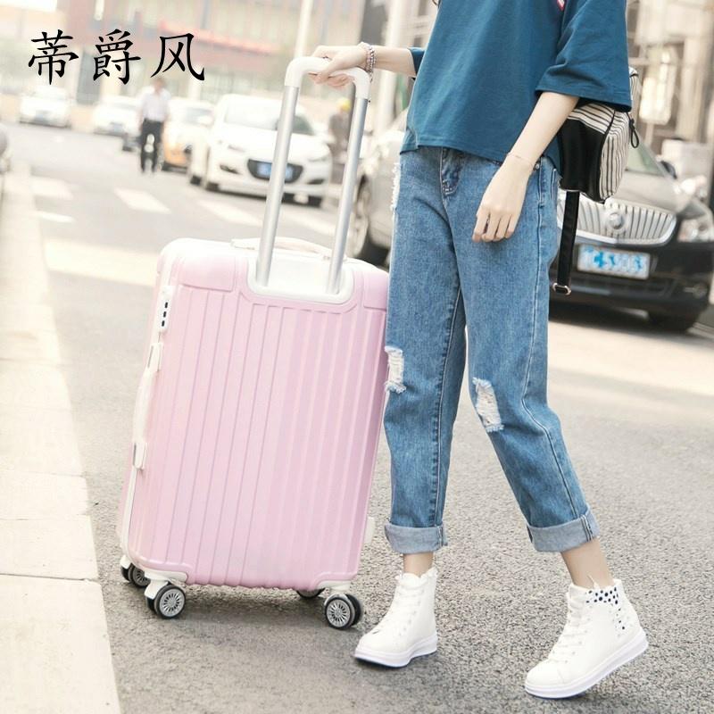 行李箱女拉杆箱小清新韩版24寸万向轮22旅行箱包26学生密码皮箱子