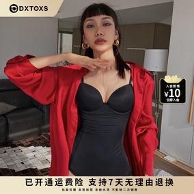 收腹束腰塑身衣带胸罩一体式连体衣