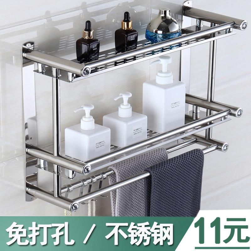 10-30新券卫生间双层毛巾架不锈钢2层3壁挂