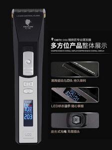 美发店发廊理发器理发师专用电推剪动剃头刀充电式大功率专业推子