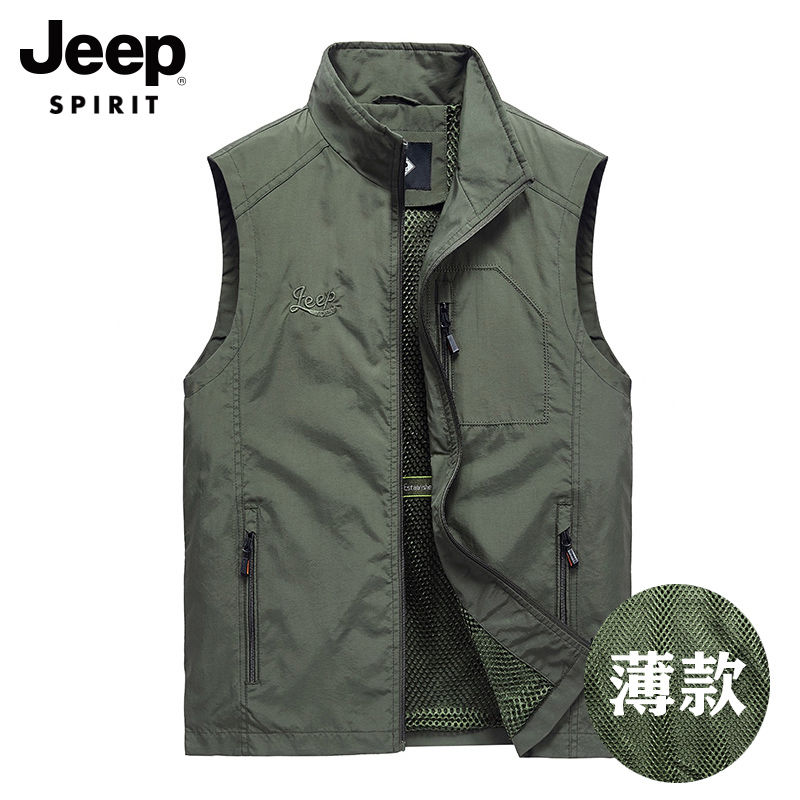 Jeep vest men's summer thin section leisure youth sports hip jacket large size caister vest trend men's clothing