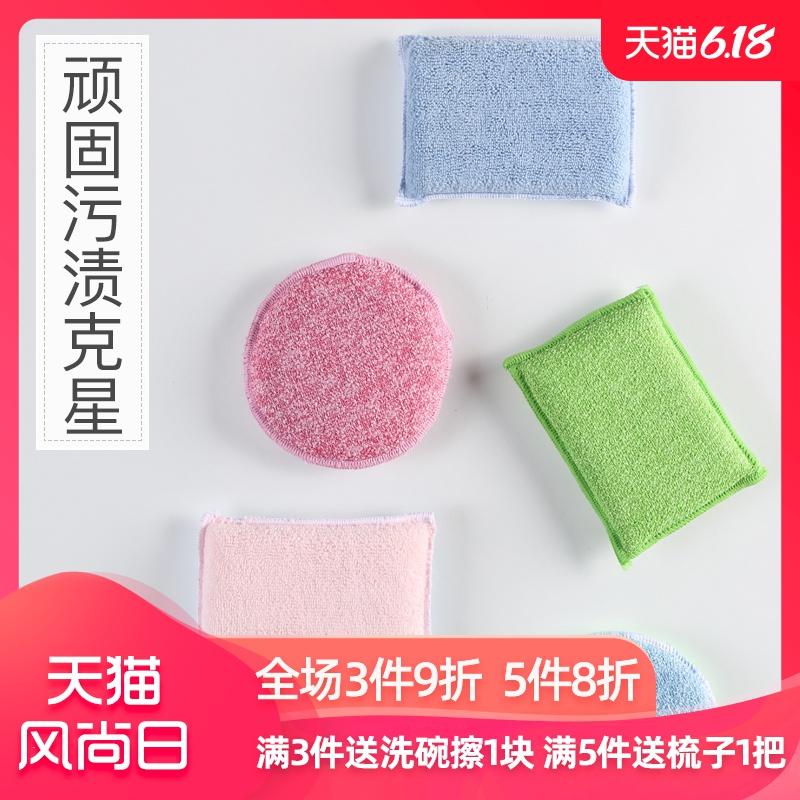 出口日本 灶台油烟机强力去污卫浴顽固污渍双面清洁刷吸水海绵