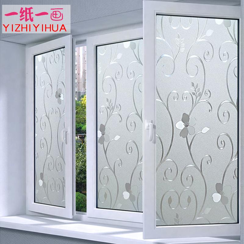 玻璃贴纸透光不透明窗户卫生间防走光浴室防窥遮光窗花纸磨砂贴膜