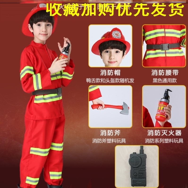 New years Day firemens clothing childrens performance clothing role play childrens vocational kindergarten mens clothing cap