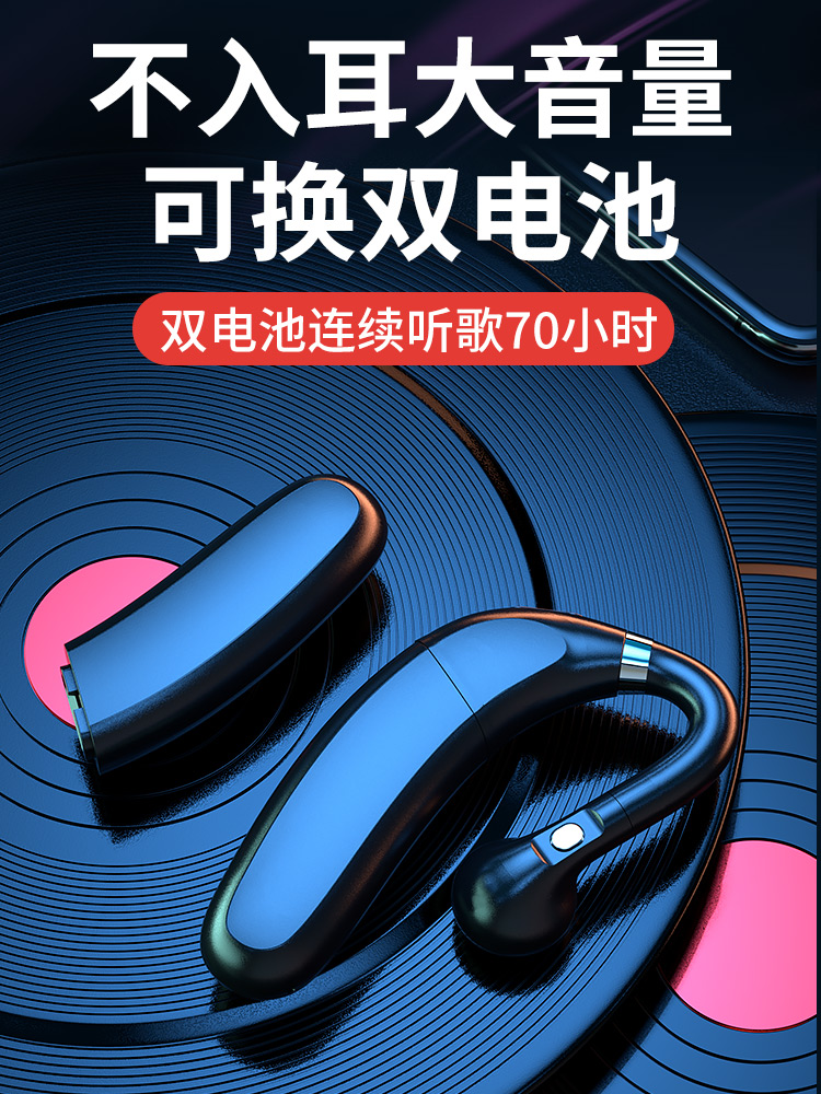 FC6 wireless non ear Bluetooth headset ear hanging single ear sport driving extra long standby vivo Huawei general