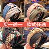 韩国网红气质发箍女发捆发卡百搭外出简约发带头箍甜美洗脸东大门