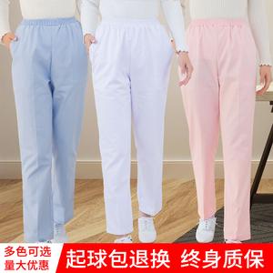 五环精诚白色工作裤松紧腰护士裤子
