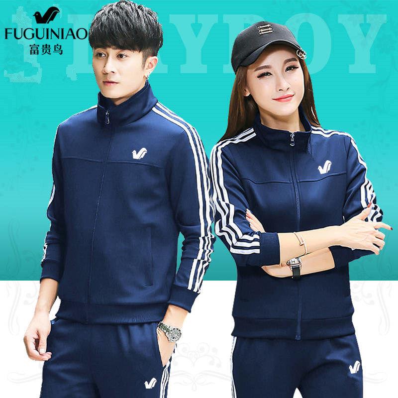 富贵鸟运动套装男秋季运动服女两件套情侣长袖卫衣跑步服休闲套装