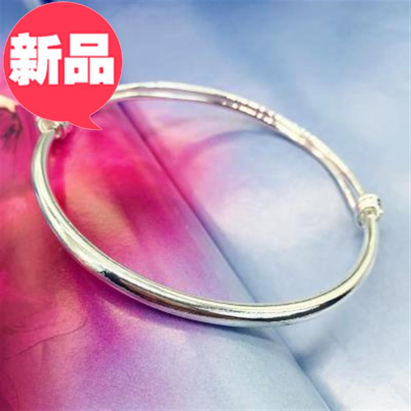 New small bell Bracelet Silver Fashion Chain girl smooth face simple 55 versatile temperament foot ring