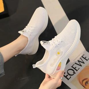 夏季透气网面平底镂空小白运动休闲跑步妈妈网鞋百搭老北京布鞋女品牌