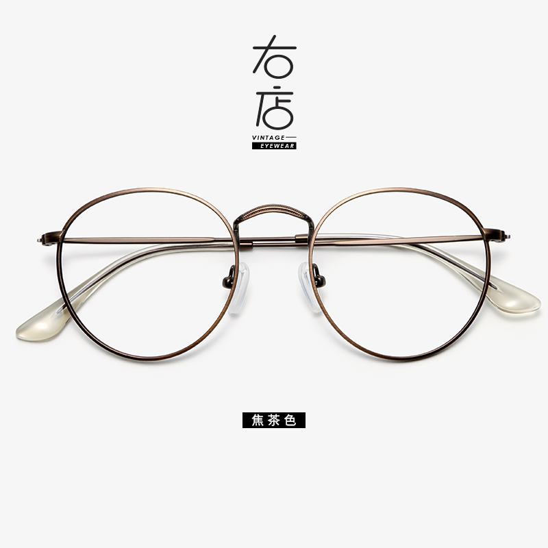 Youdian New Retro optical art round myopia spectacle frame in spring and summer of 2019