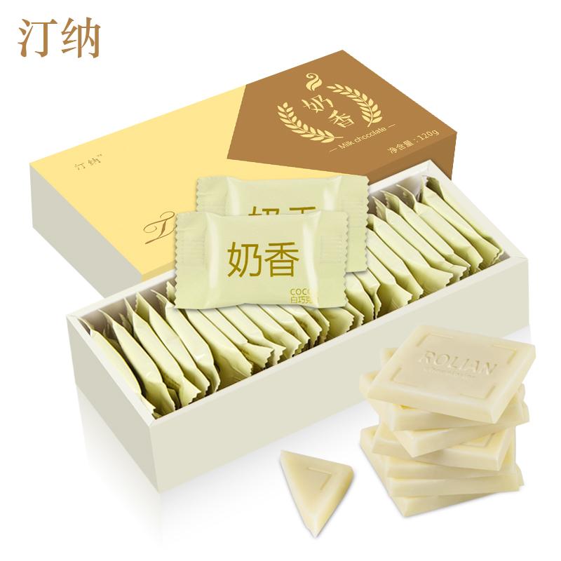 汀纳纯可可脂奶香巧克力礼盒牛奶白巧克力送女友休闲零食礼物120g