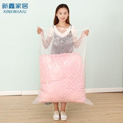棉被子收纳袋子放衣服密封防尘大号带有提手塑料可水洗防潮装