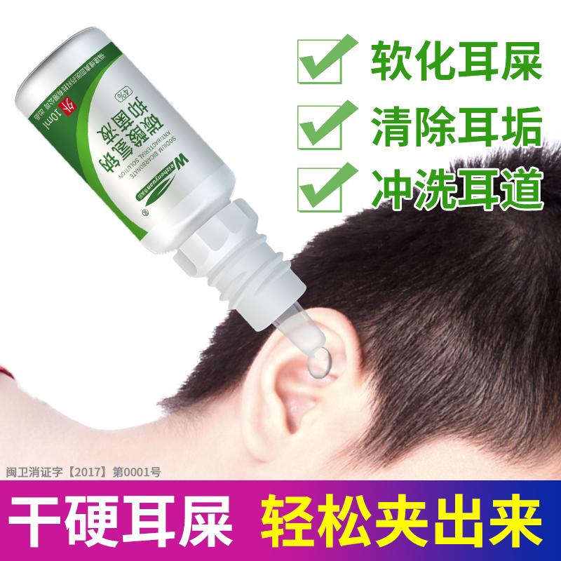 Средства для чистки ушей / Электронные весы для новорожденных Артикул 599969123928
